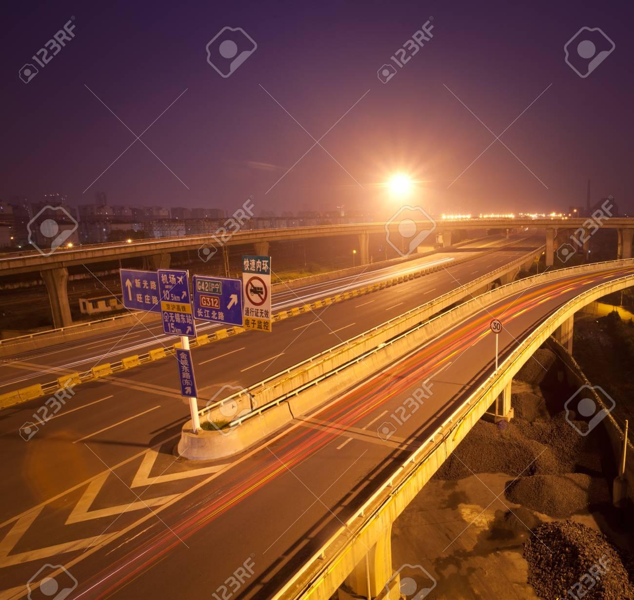 Viaduct of the night Stock Photo - 17226097