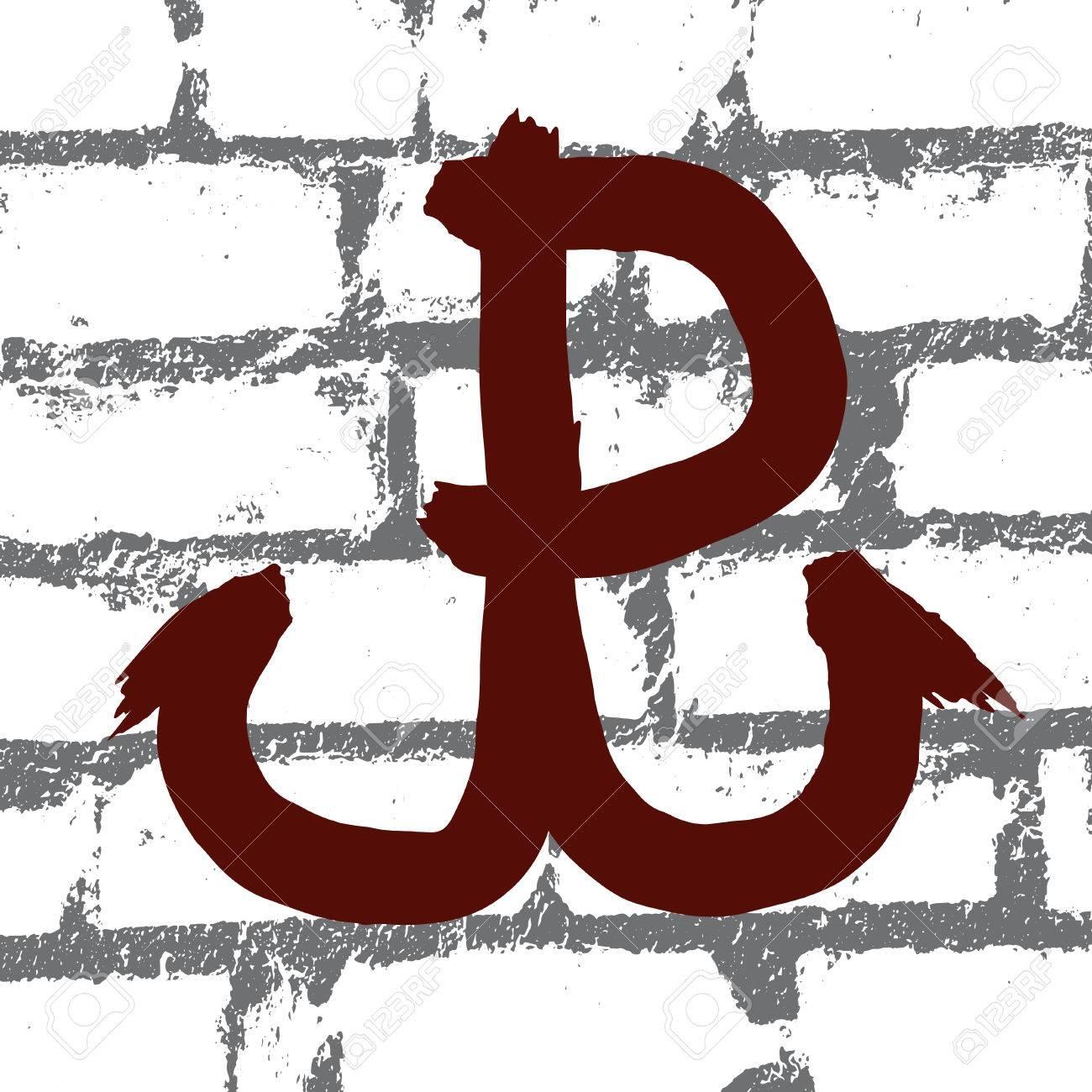 Poland fights (Polska walczy), symbol of Polish resistance movement during World War II isolated on white background. - 62196775