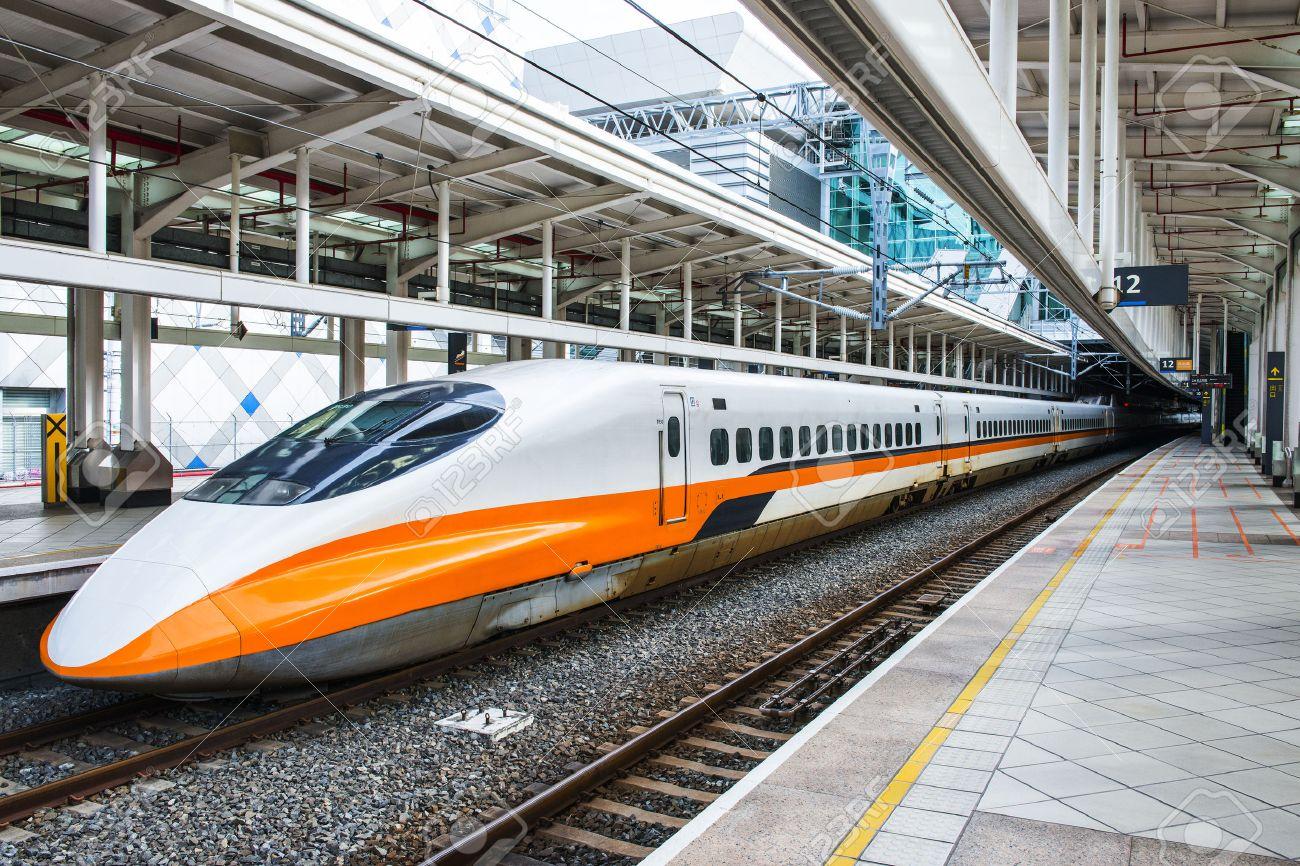 La gare de Taiwan High Speed Banque d'images - 32737628