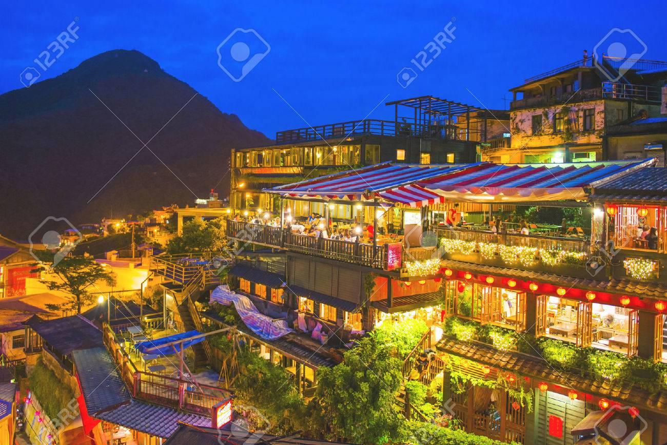 Scène de nuit du village de Jioufen, Taipei, Taiwan Banque d'images - 40948526