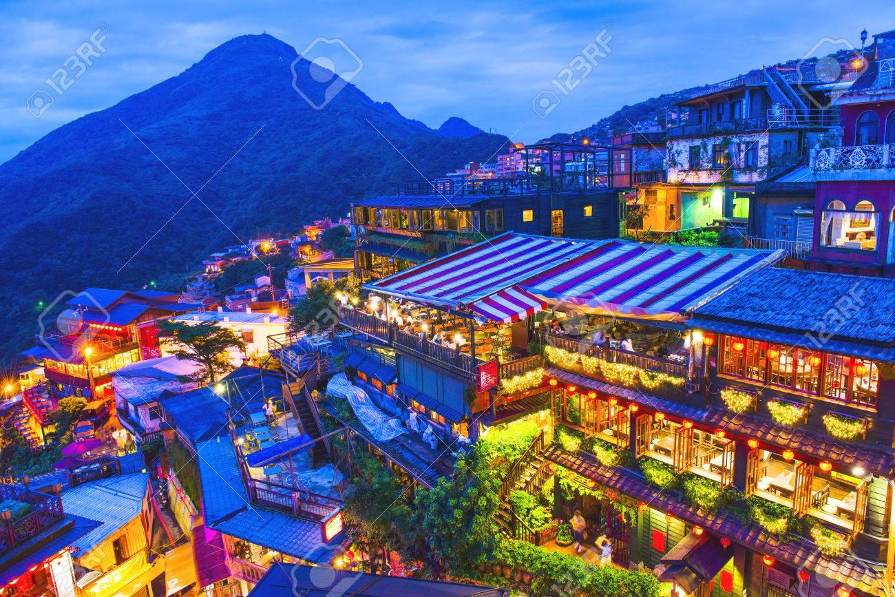 Scène de nuit du village de Jioufen, Taipei, Taiwan Banque d'images - 40949122