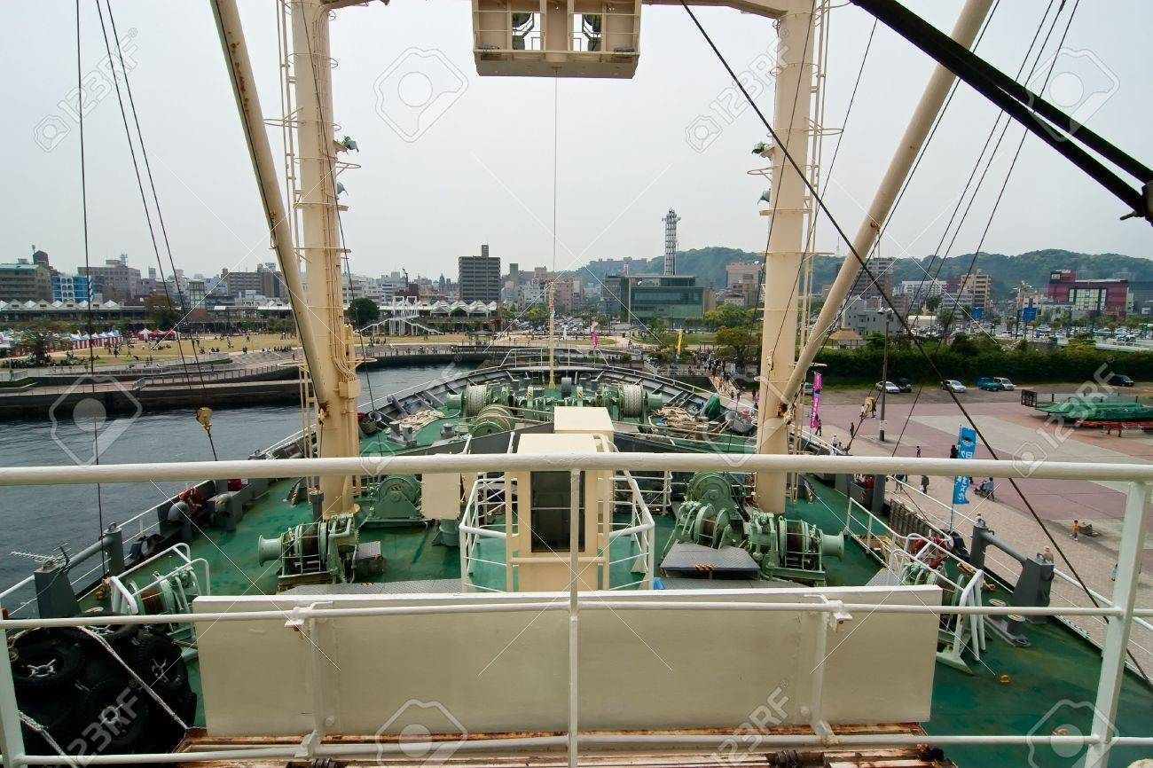 Kagoshima City, Japan, April 27, 2008, view from the bridge of the Nisshin Maru whaling boat Stock Photo - 6897527