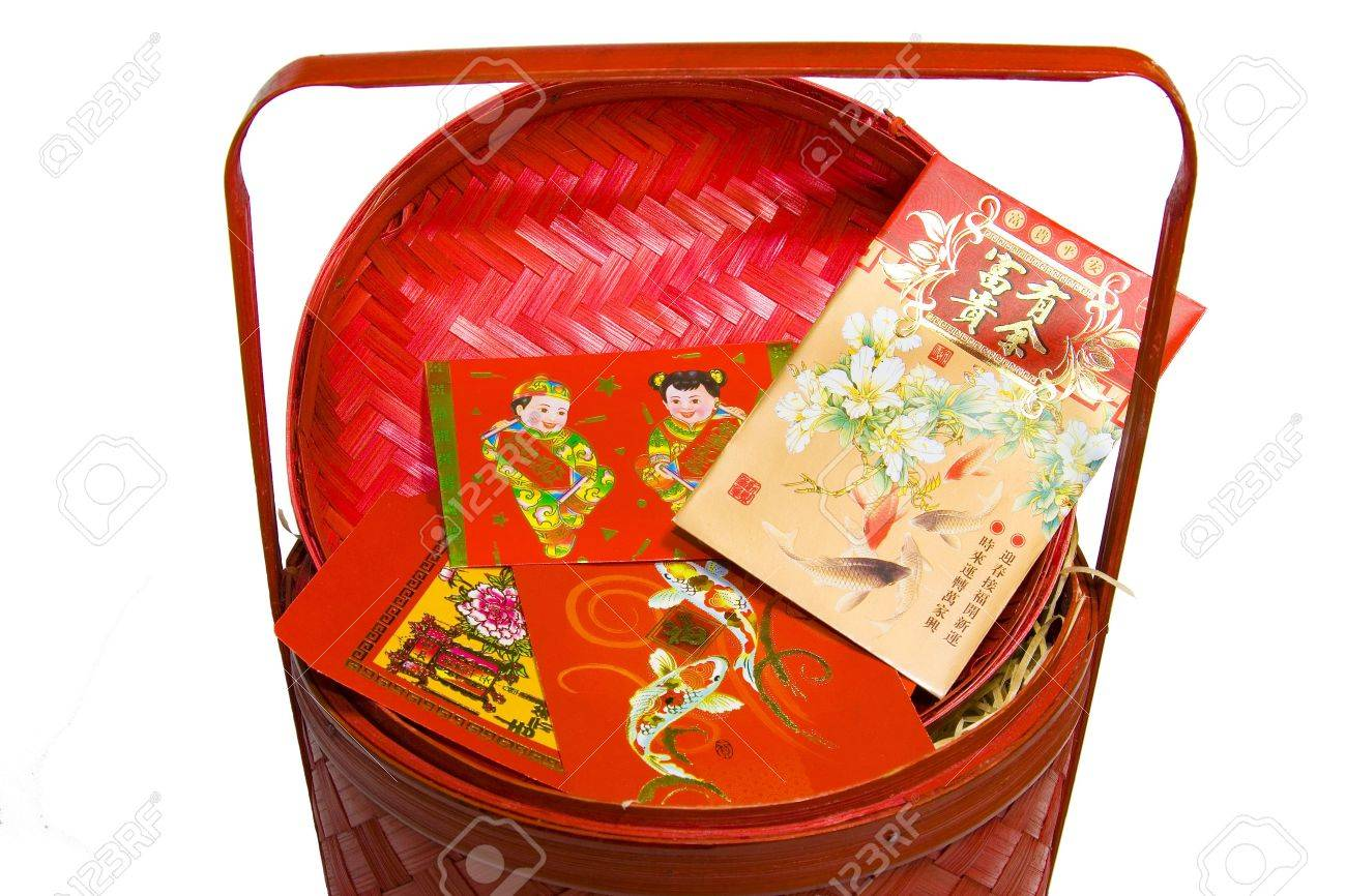 A Chinese New Year Wealth And Prosperity Gift Basket Stock Photo