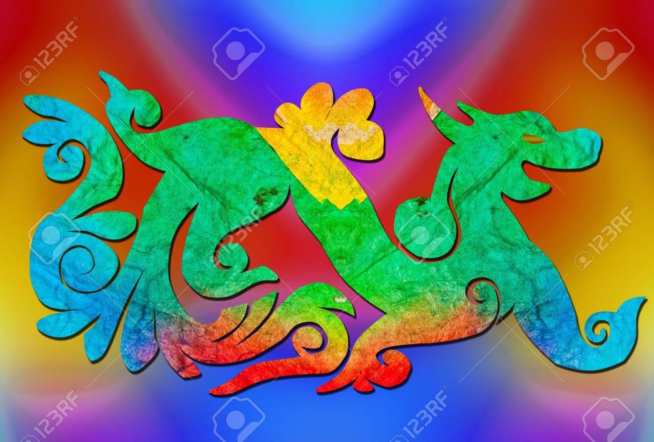 colorful dragon Stock Photo - 18027205