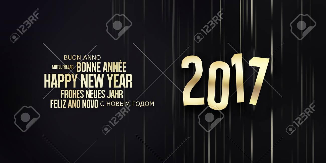2017 Happy New Year - 51098096