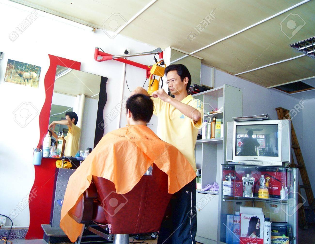 haircut  Stock Photo - 14423502