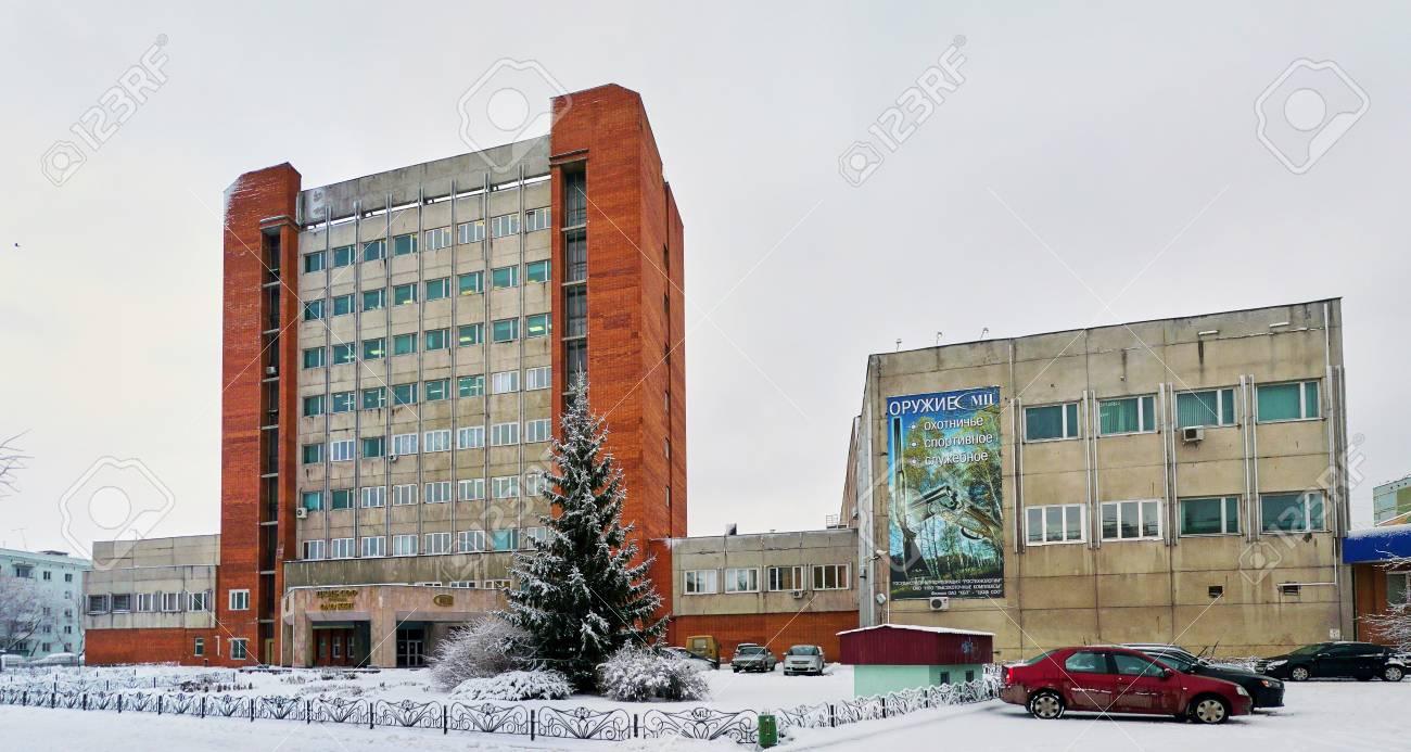 Tula russia january 31 2015: central design research bureau