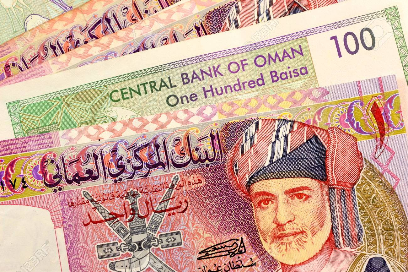 Close Up Omani Rial Currency Note OMR Stock Photo, Picture And ...