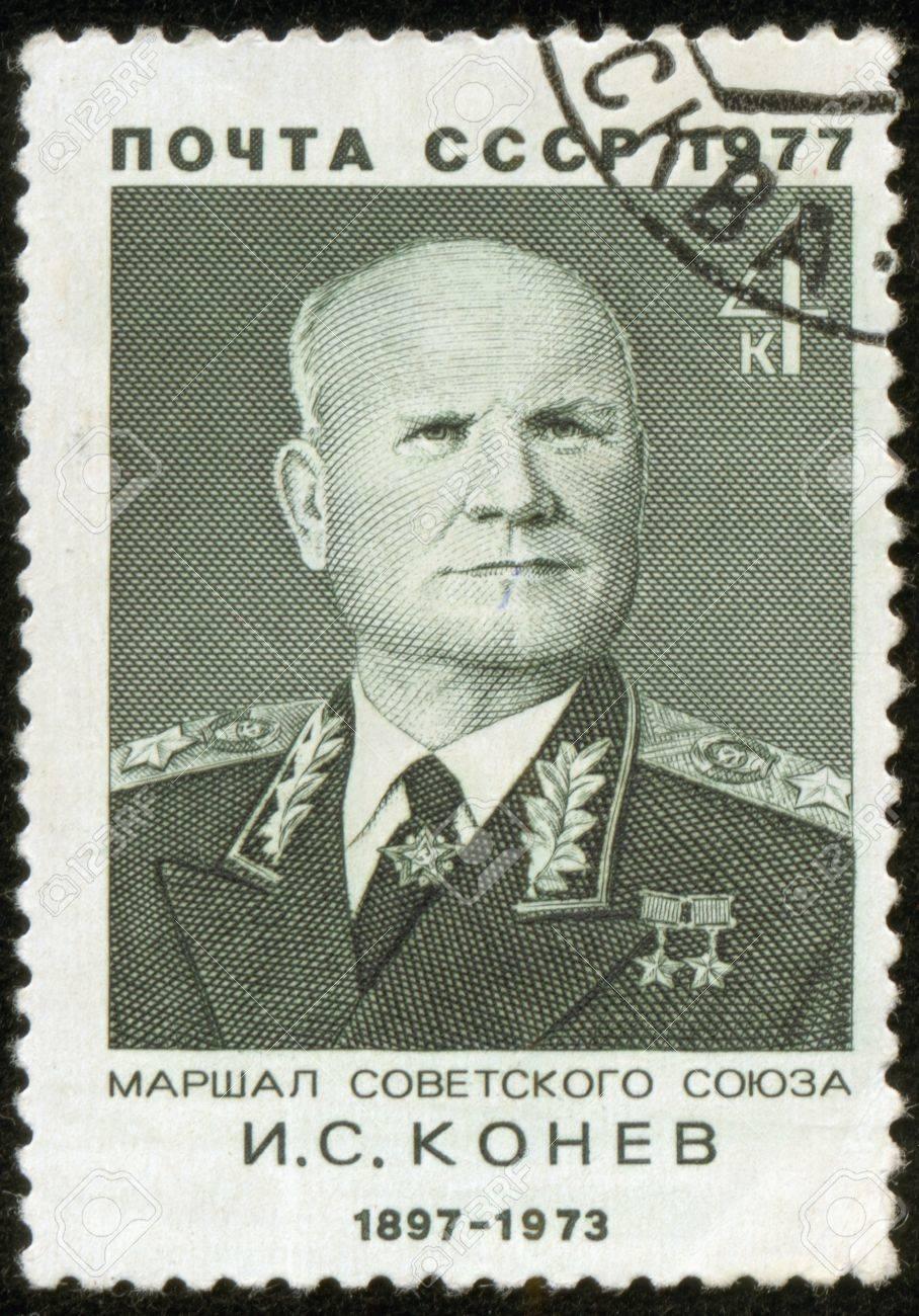 SOVIET UNION - CIRCA 1977  A stamp printed by the Soviet Union Post is a portrait of I  Konyev, a marshal of the Soviet Union, circa 1977 Stock Photo - 19212978