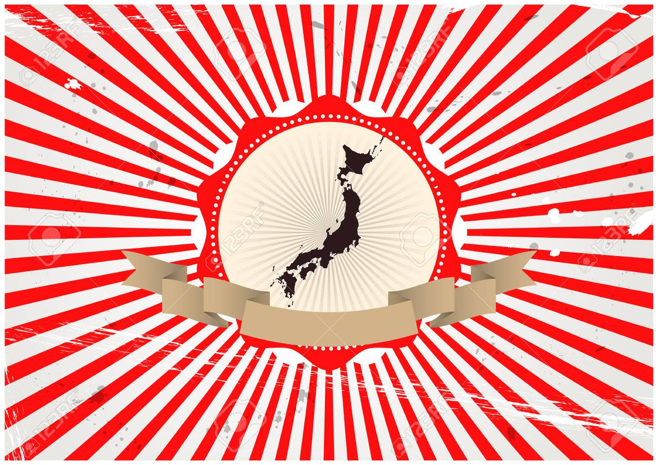 Illustration Of Japan Shape In Vintage Badge With Blank Banner Stock Vector