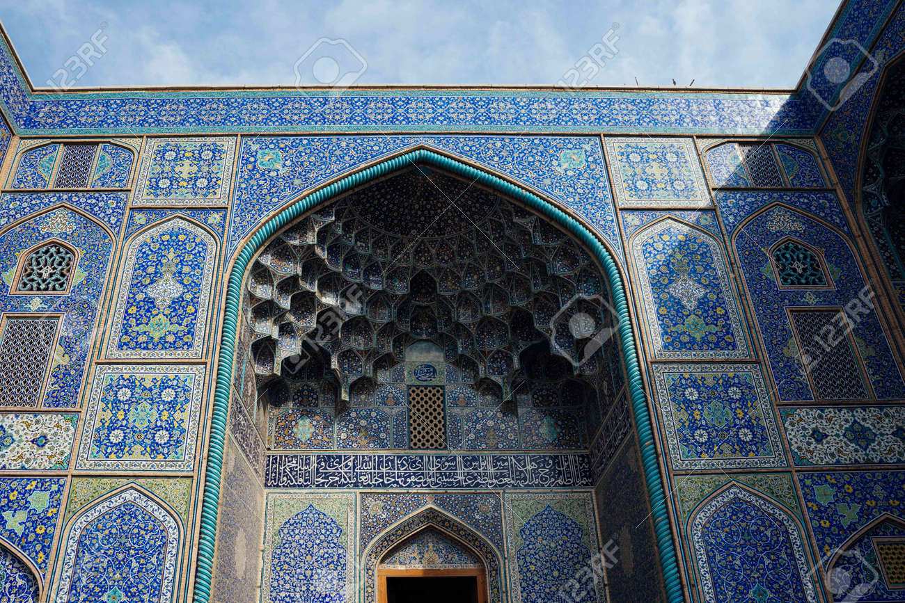 ISFAHAN, IRAN - Oct 28, 2019: The beautiful architecture of the Shah's Mosque in Isfahan - 154912151