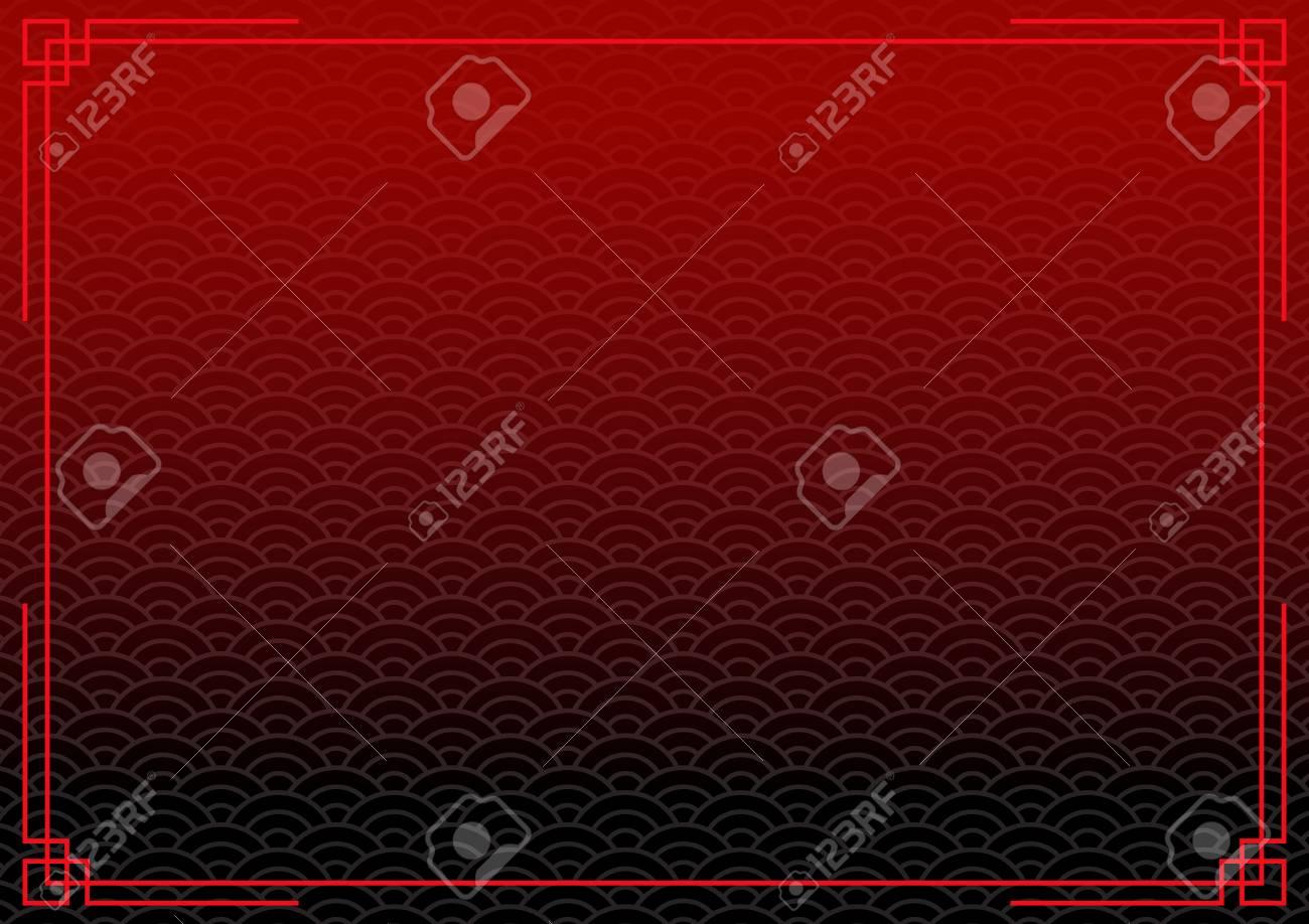 Fond Noir Chinois Avec Bordure Rouge Abstrait Papier Peint Mysterieux Avec Cadre De Decoration