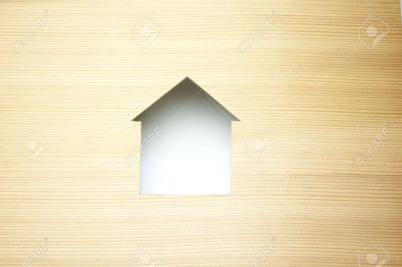 house Stock Photo - 7950272
