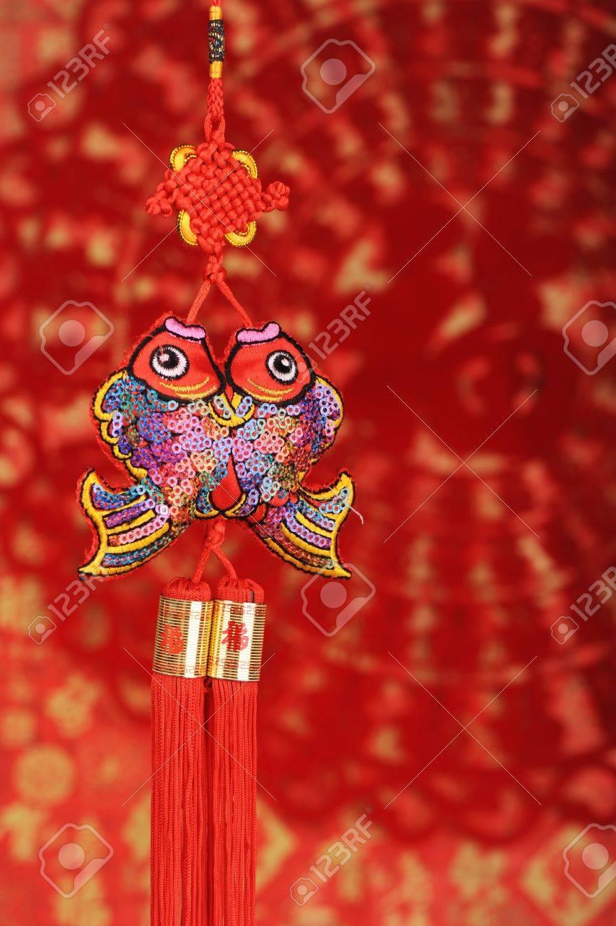 Chinese good luck symbol fish stock photo picture and royalty chinese good luck symbol fish stock photo 11976184 buycottarizona Gallery