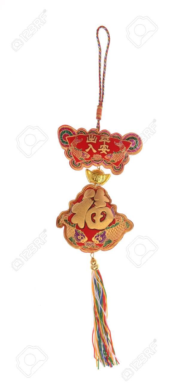 Traditionelle Chinesische Knoten Auf Weißem Hintergrund Lizenzfreie ...