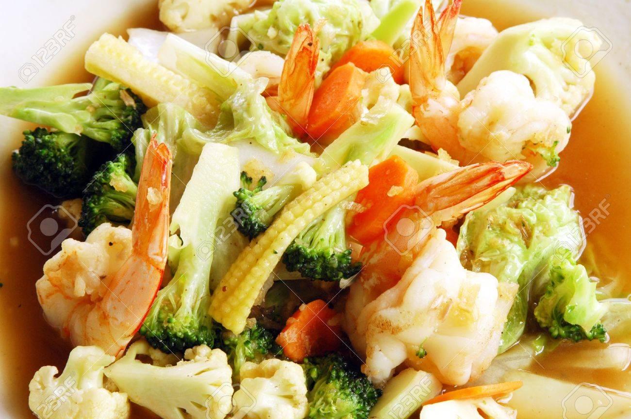 Fried mixtes végétales  Banque d'images - 8101900
