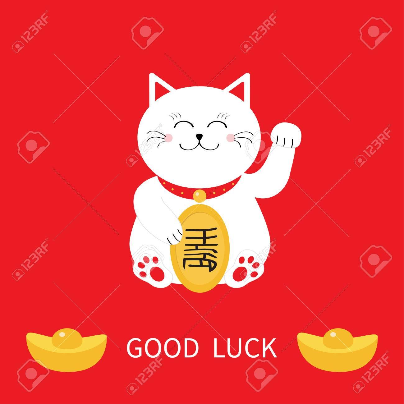 Lucky cat holding golden coin japanese maneki neco cat waving lucky cat holding golden coin japanese maneki neco cat waving hand paw chinese gold buycottarizona Images