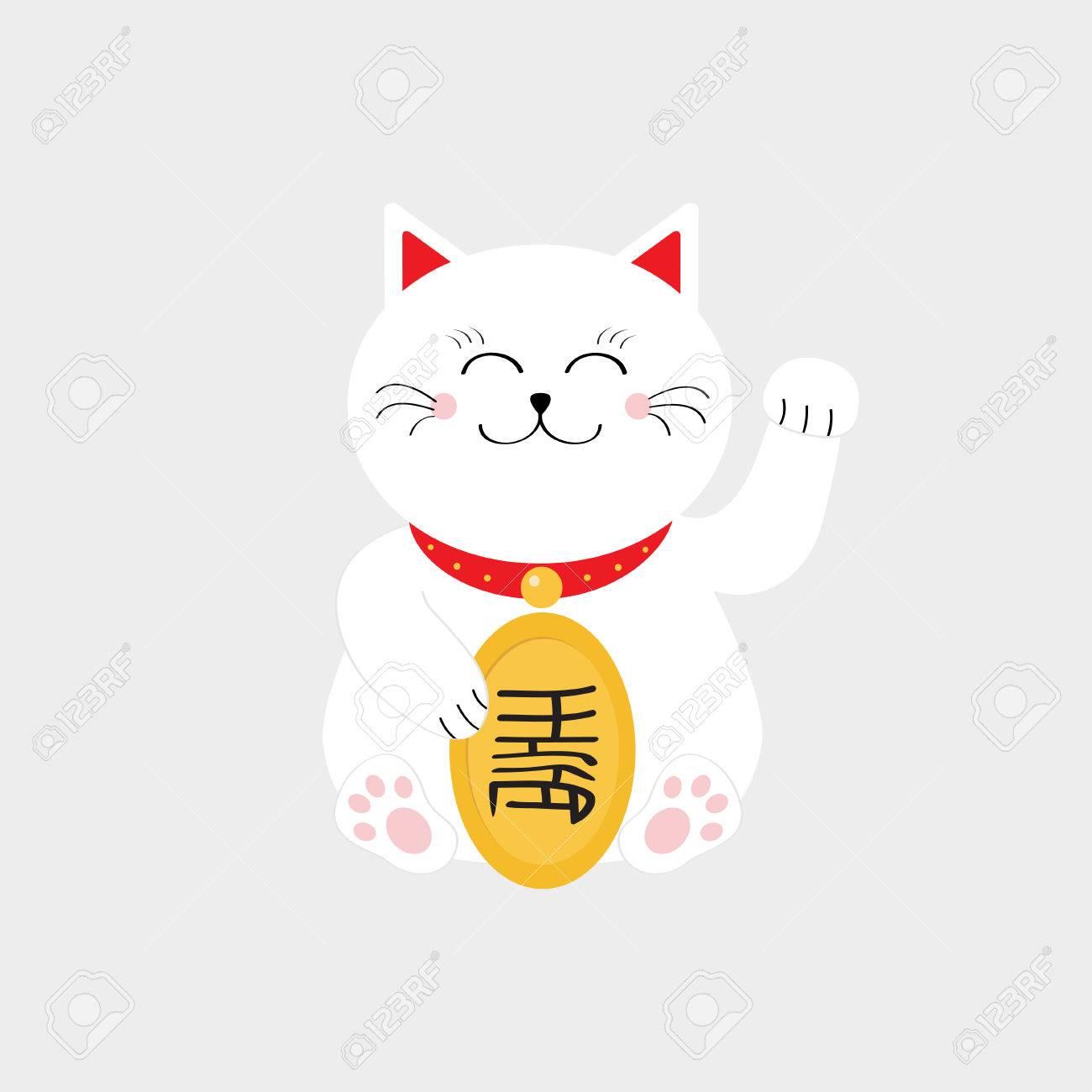 Chat Chanceux Assis Et Tenant La Pièce D Or Japonais Maneki Neko Icône De Patte De Chat En Agitant La Main Feng Shui Succès Symbole De La Richesse