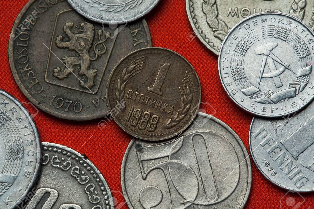 Münzen Von Bulgarien In Der Volksrepublik Bulgarien Geprägt