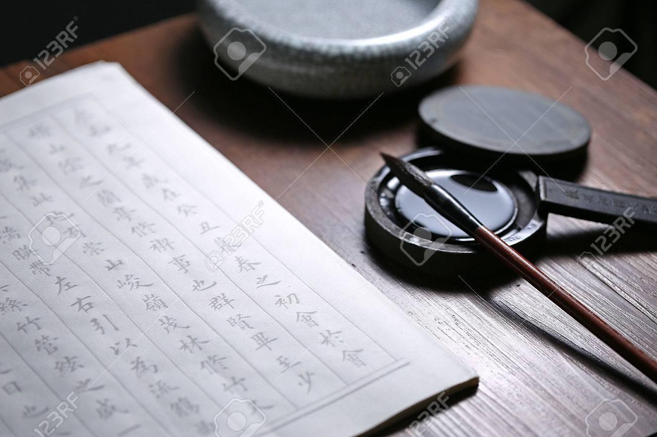 Chinese calligraphy scene - 56596587