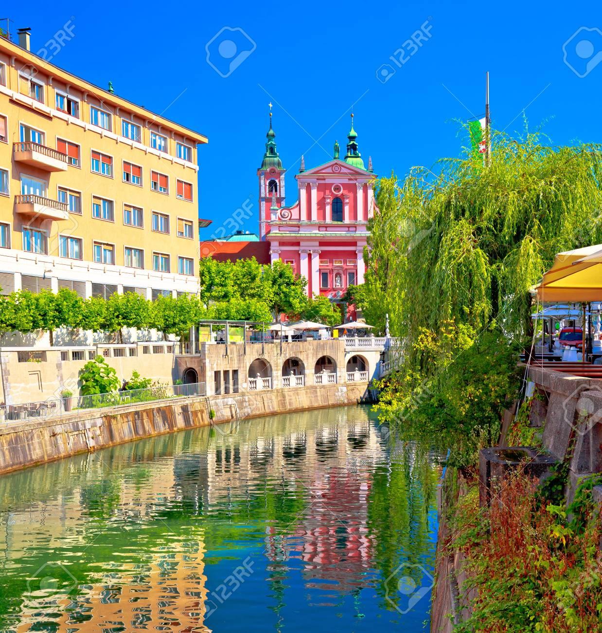 スロベニアの首都リュブリャナ市...