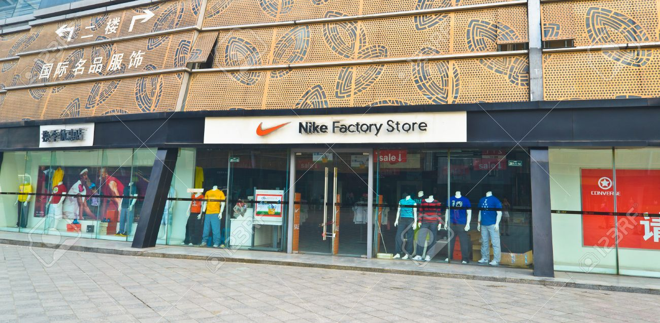 nike factory store at chengdu,china.Photo take on 17 May 2011.