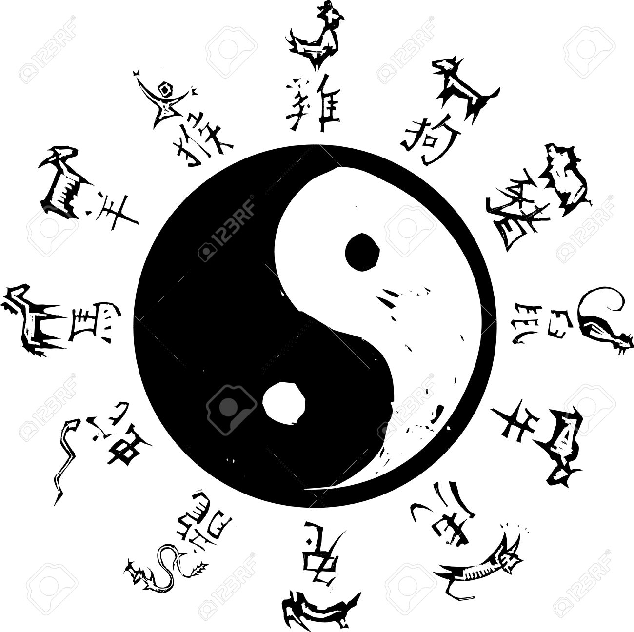 Yin and yang tao symbol with surround of chinese zodiac royalty yin and yang tao symbol with surround of chinese zodiac stock vector 5330239 buycottarizona Images