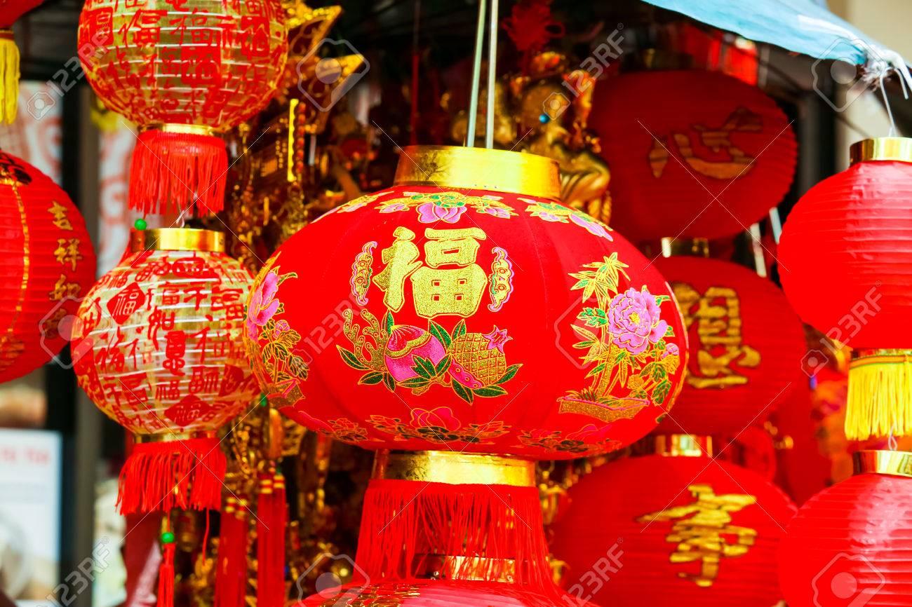 Beaucoup De Lanternes De Papier Rouge Chinois Ou Decoration De Lampe