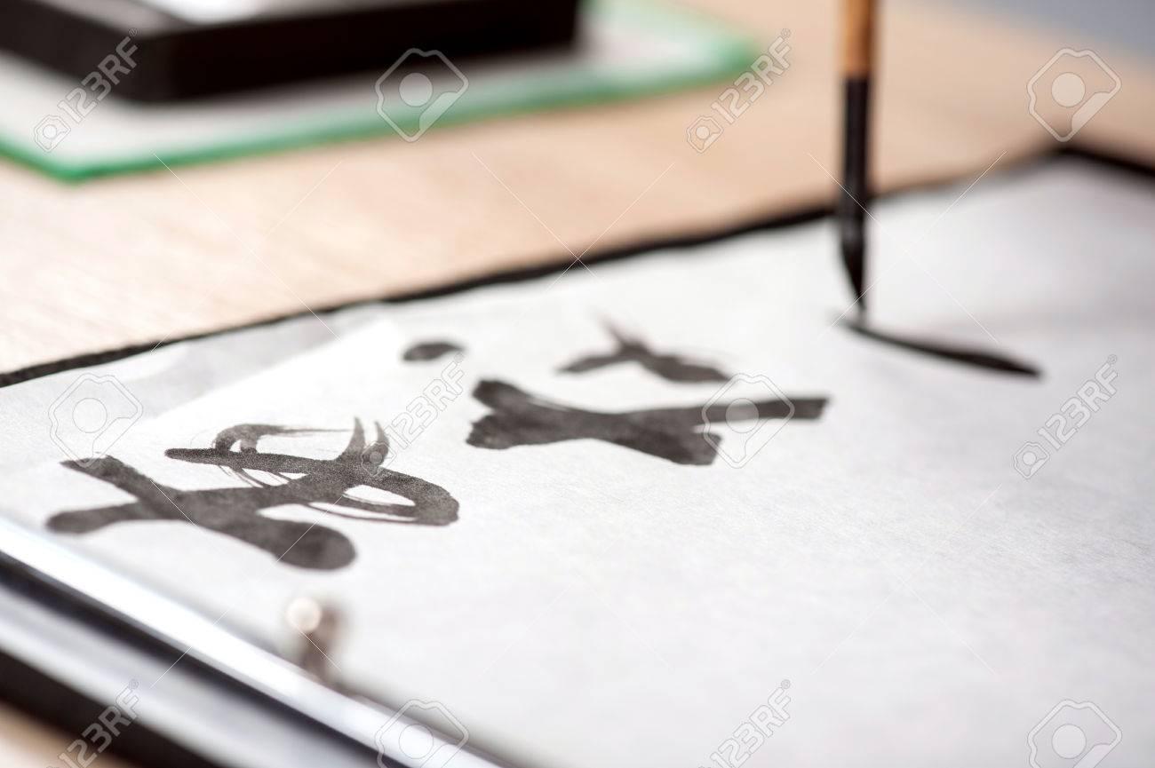 平仮名(hiragana japanese phonetic alphabet characters ra ri