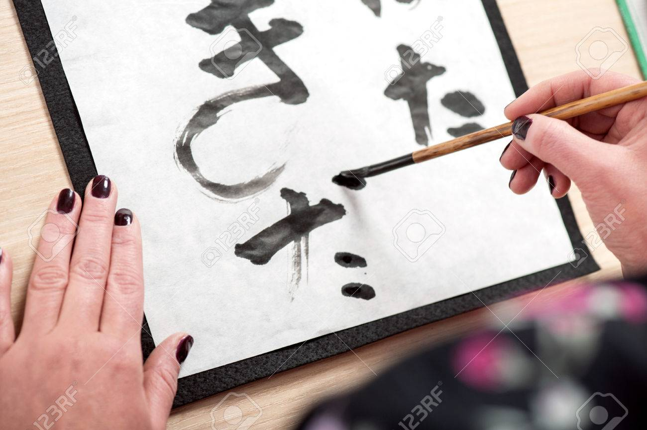 Building a japanese calligraphy set the essential tools from