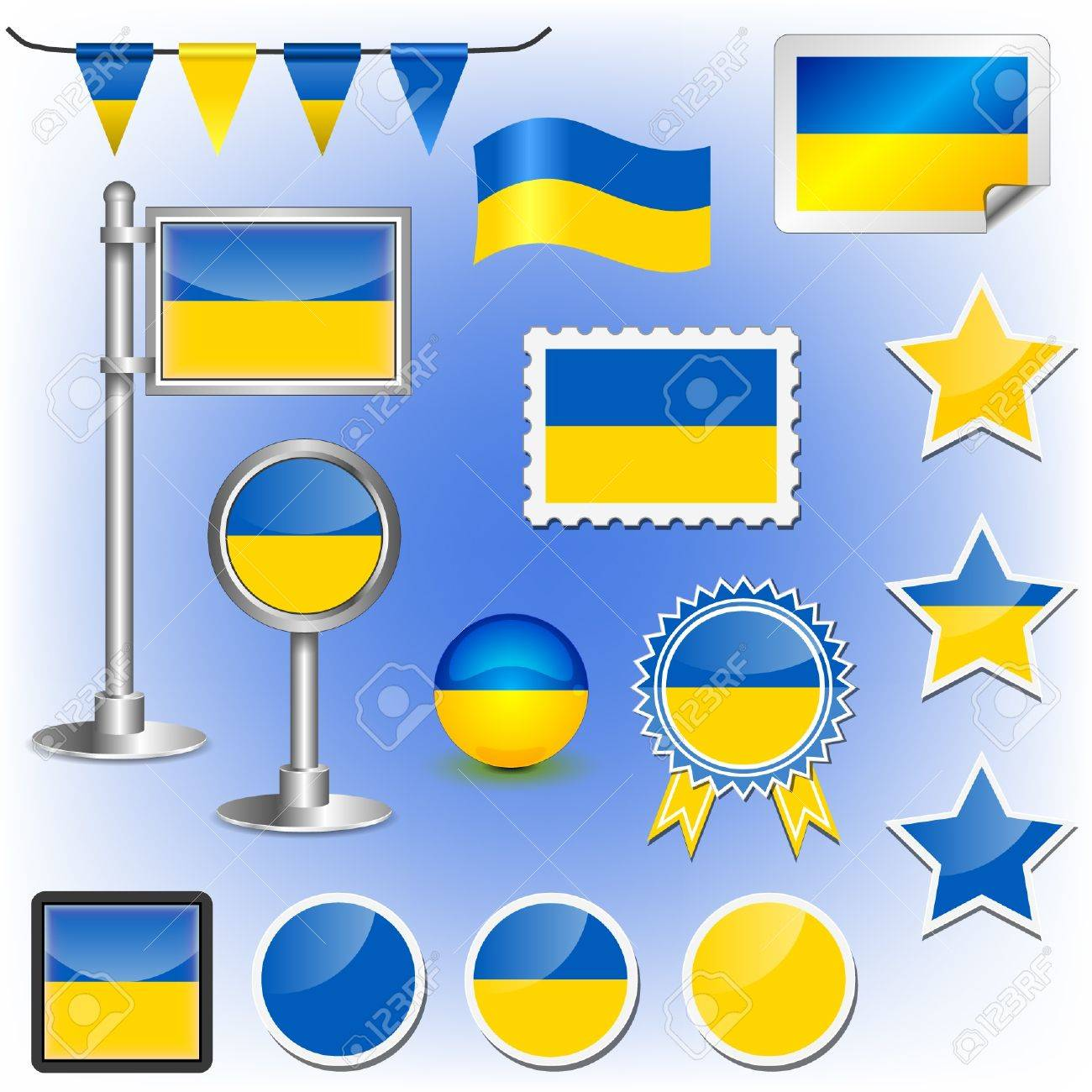 flag of ukraine Stock Vector - 11660047