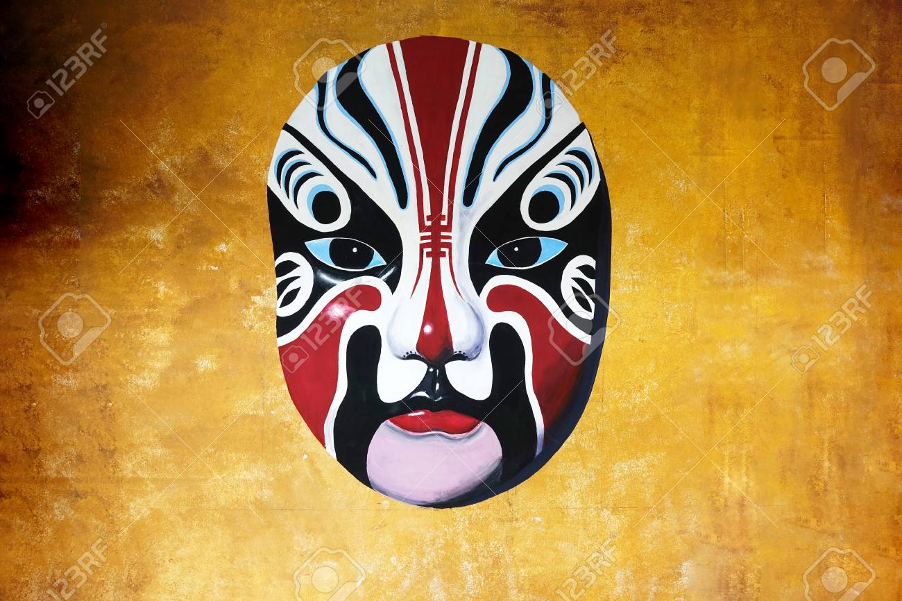 Chinese Mask On The Wall Stock Photo, Picture And Royalty Free Image ...