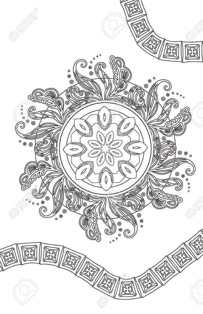 Coloring Pages. Round Ornament. Vintage Decorative Elements ...