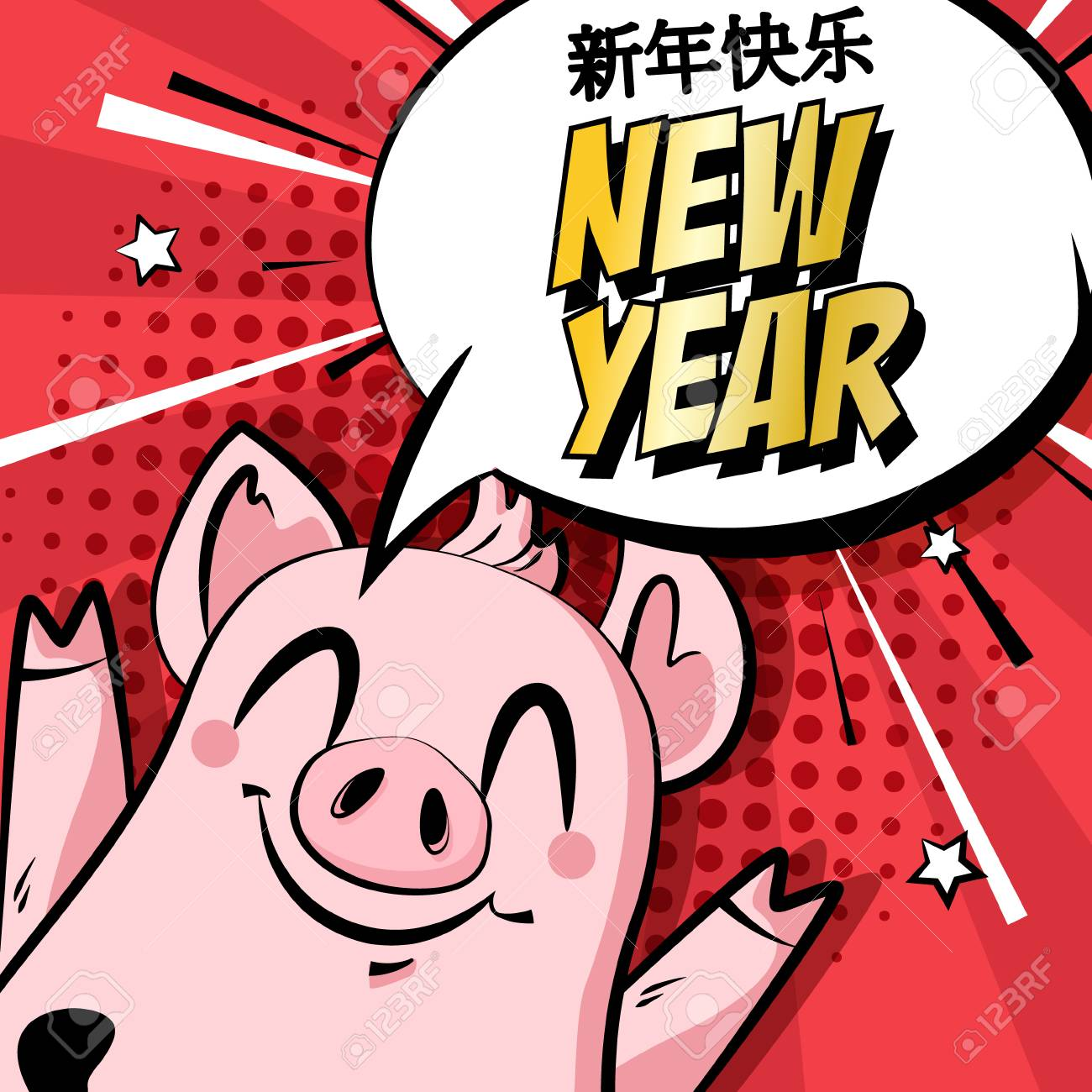 new year card with cartoon pig stars and text cloud on red background comics