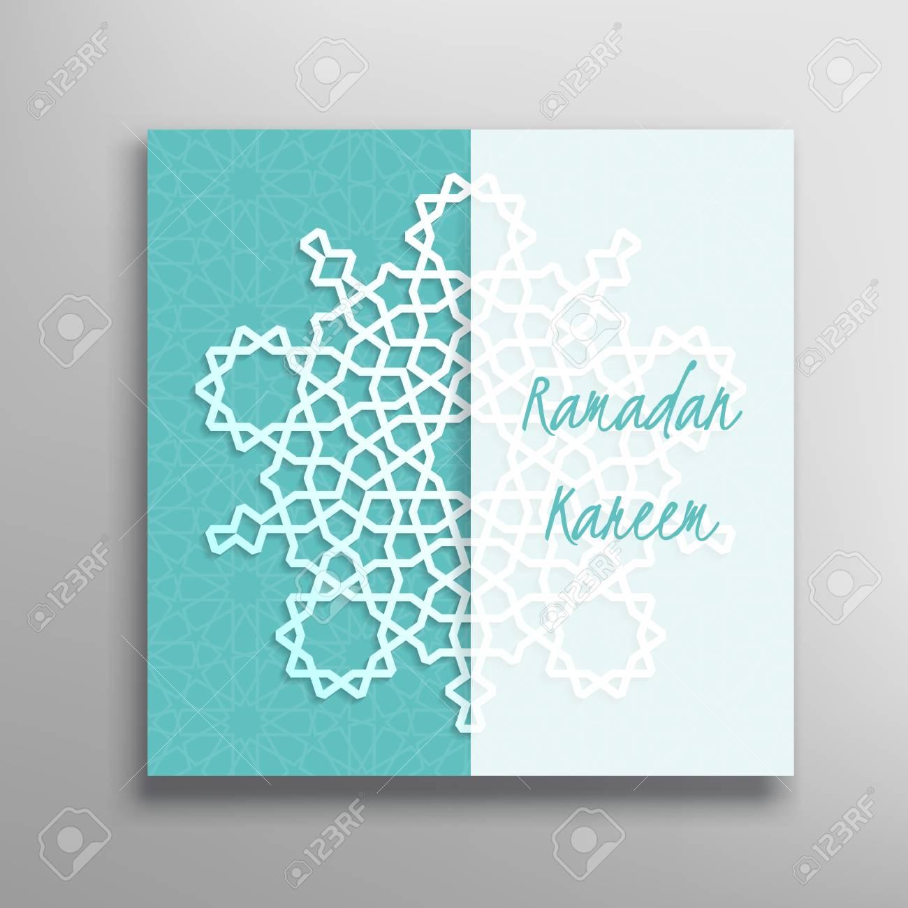 Ramadan greeting card islamic ramadan decoration ramadan kareem ramadan greeting card islamic ramadan decoration ramadan kareem vector illustration stock vector m4hsunfo