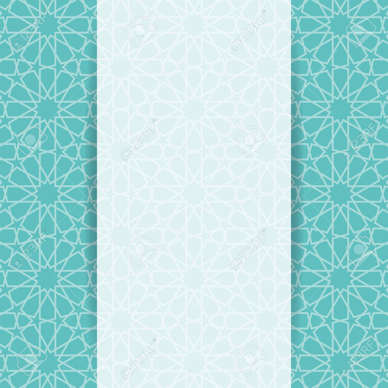 islamic pattern greeting flyer in islamic design vector invitation
