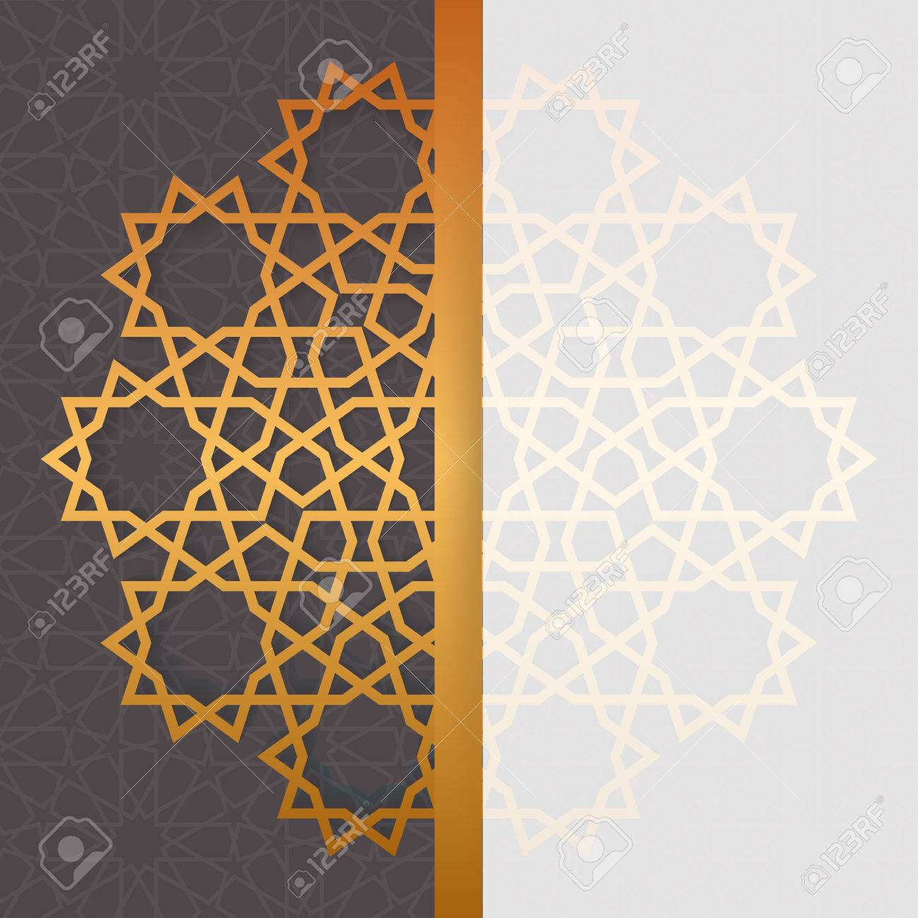 Geometric islamic pattern invitation eid al adha greeting card geometric islamic pattern invitation eid al adha greeting card template in arabian style stock vector stopboris Images