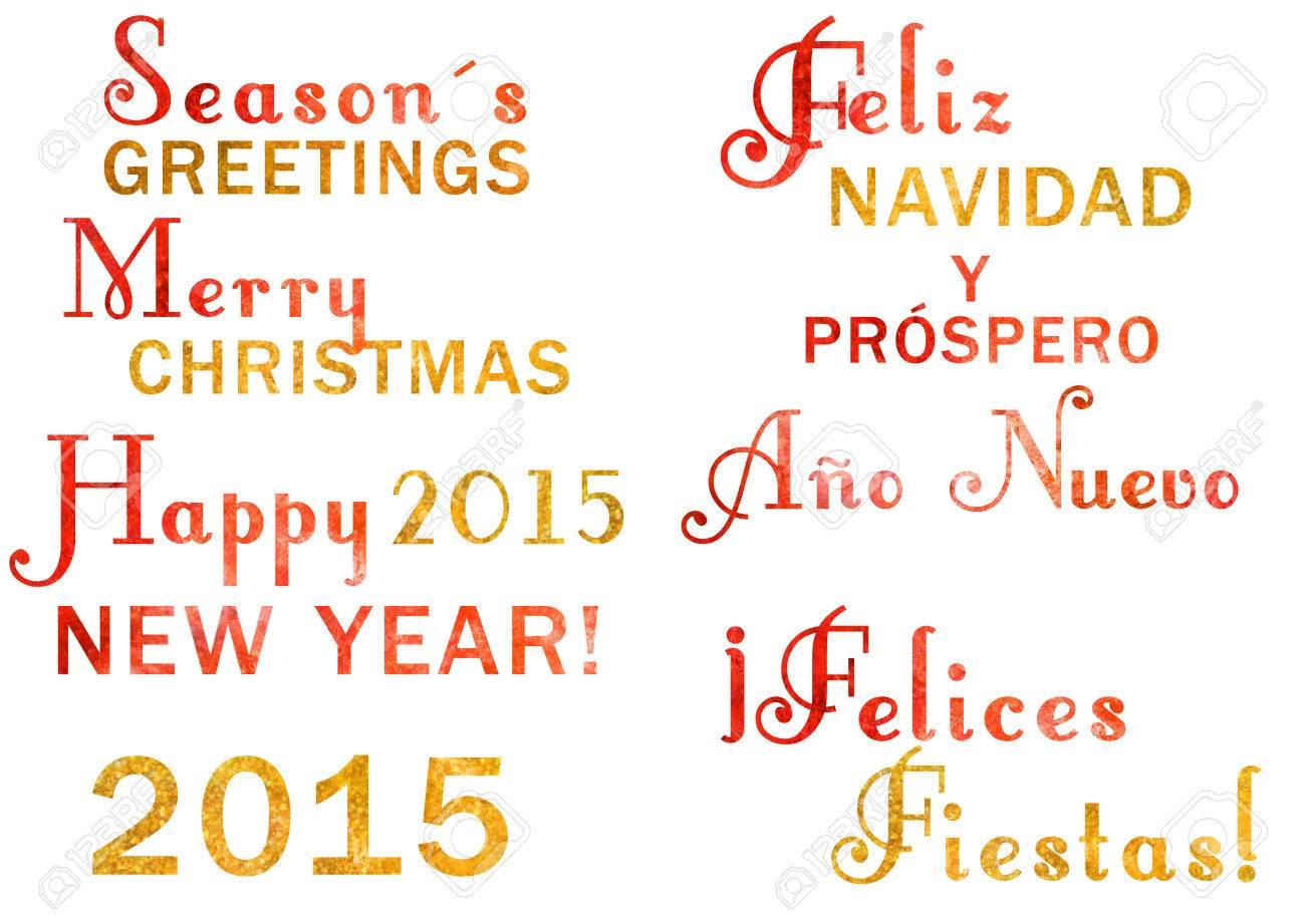 Aquarell Weihnachten Und Neujahr Schriftzug Englisch Und Spanisch
