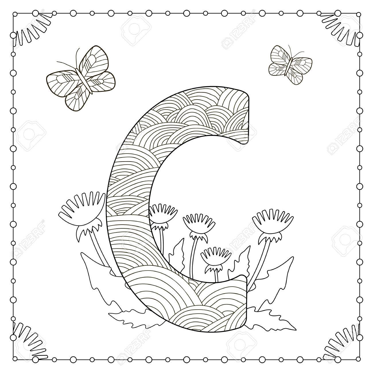 Alphabet Coloring Page Capital Letter