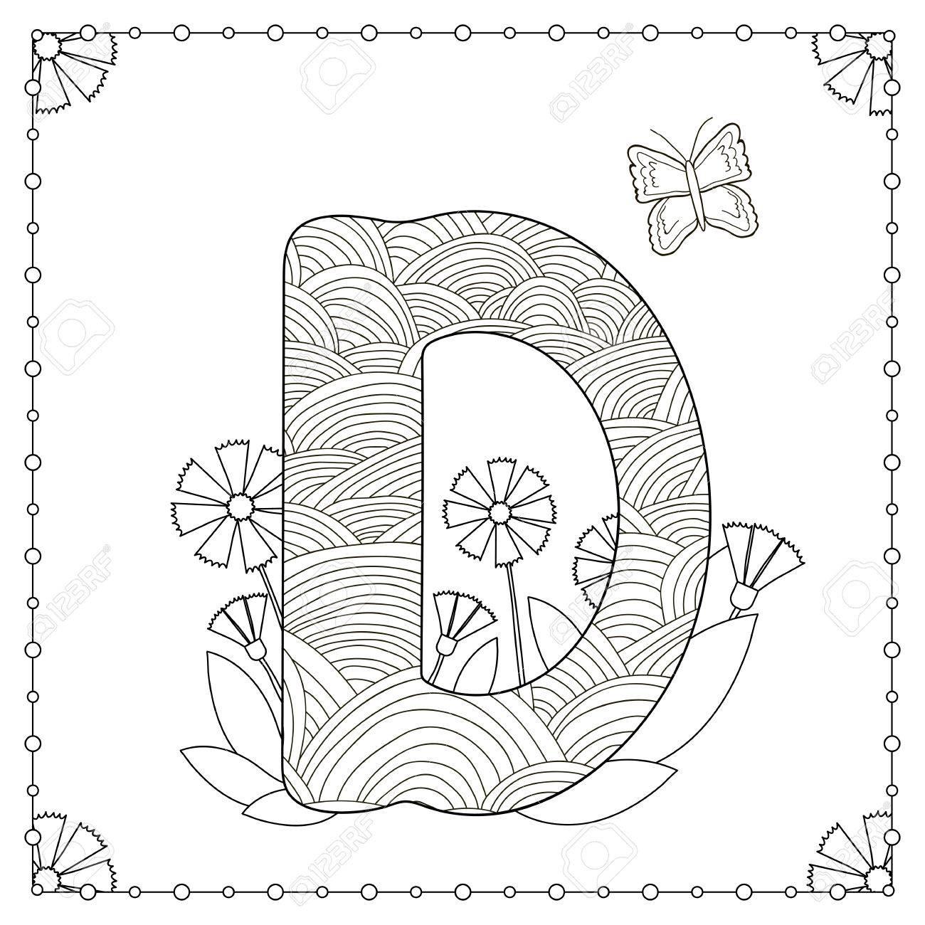 Alphabet Coloring Page Capital Letter
