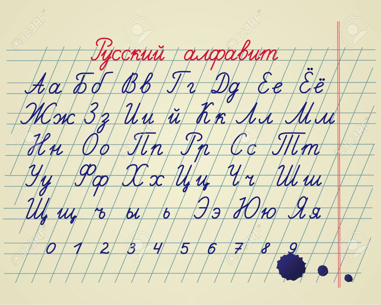 Hand drawing russian letters and numbers on school notebook Stock Vector - 15569458