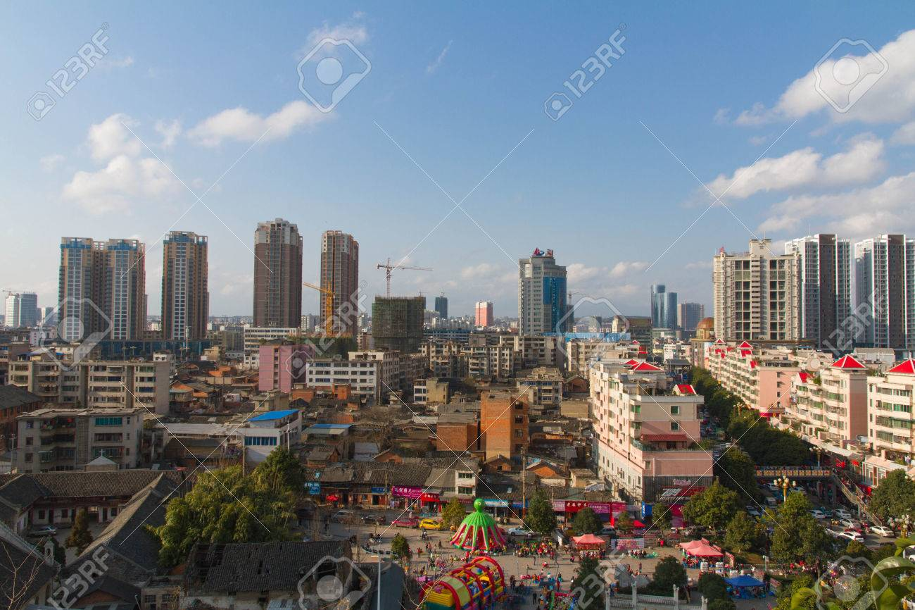 Guizhou Anshun City Stock Photo Picture And Royalty Free Image