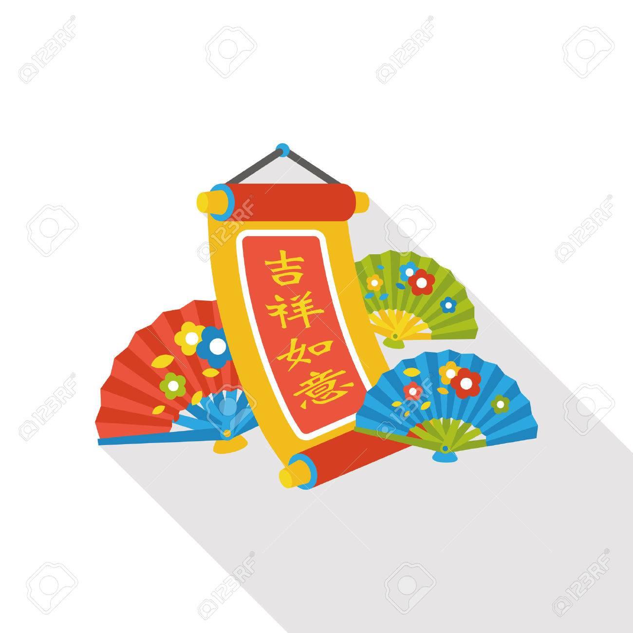 Chinese New Year Flach Symbol; Faltfächer Mit Chinesischen Segen ...