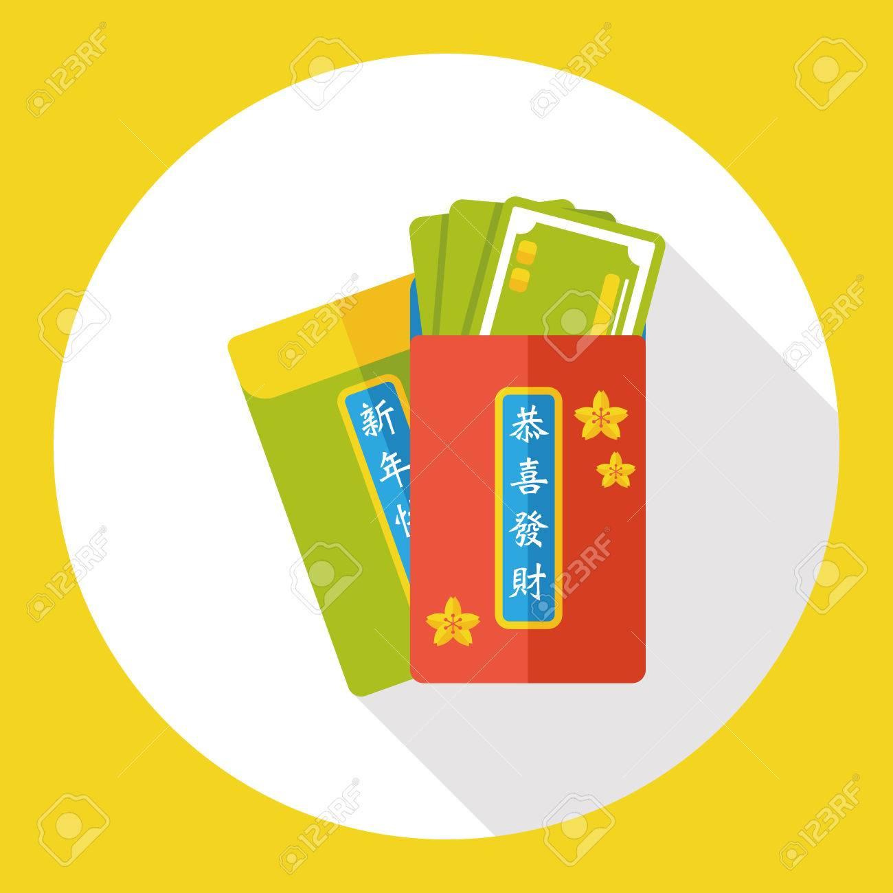 Chinese New Year Roten Umschlag Flach Symbol; Chinesische Wörter ...