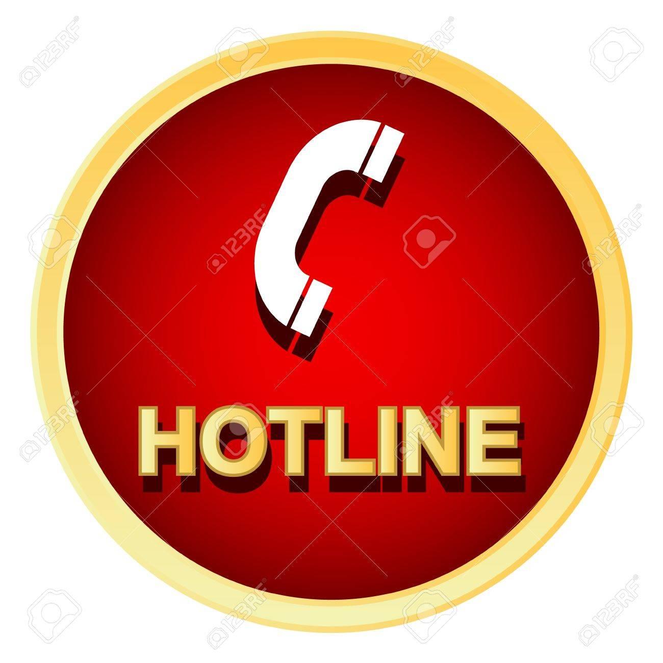 白地に赤いホットライン ロゴ ロ...