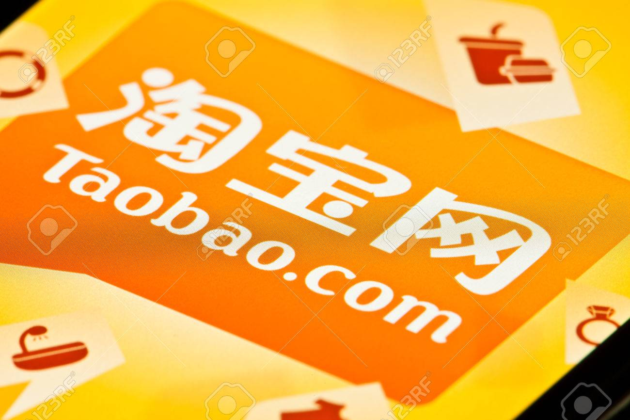 Hong Kong, China - Jul 2, 2011: Startup screen of Taobao app on an iPhone. Taobao is the largest Chinese language web site for online shopping, similar to eBay, Rakuten and Amazon. It is operated by Alibaba Group. - 46768397