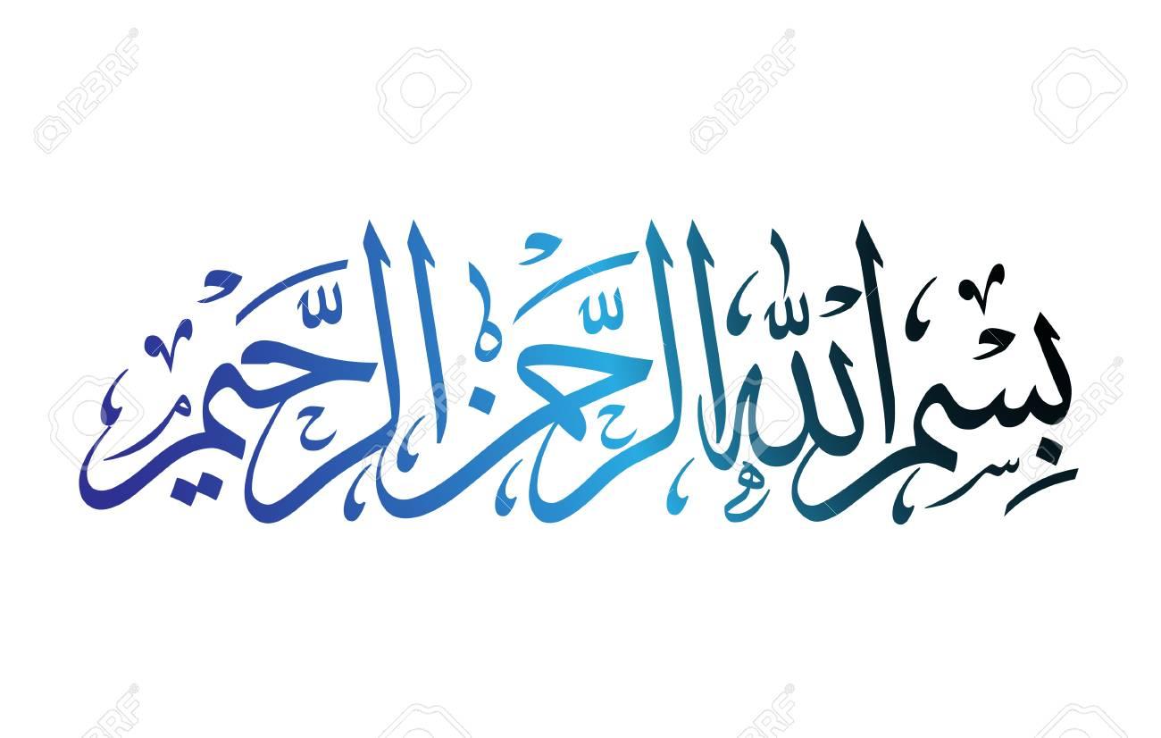 Bismillah Written In Islamic Or Arabic Calligraphy Meaning Of