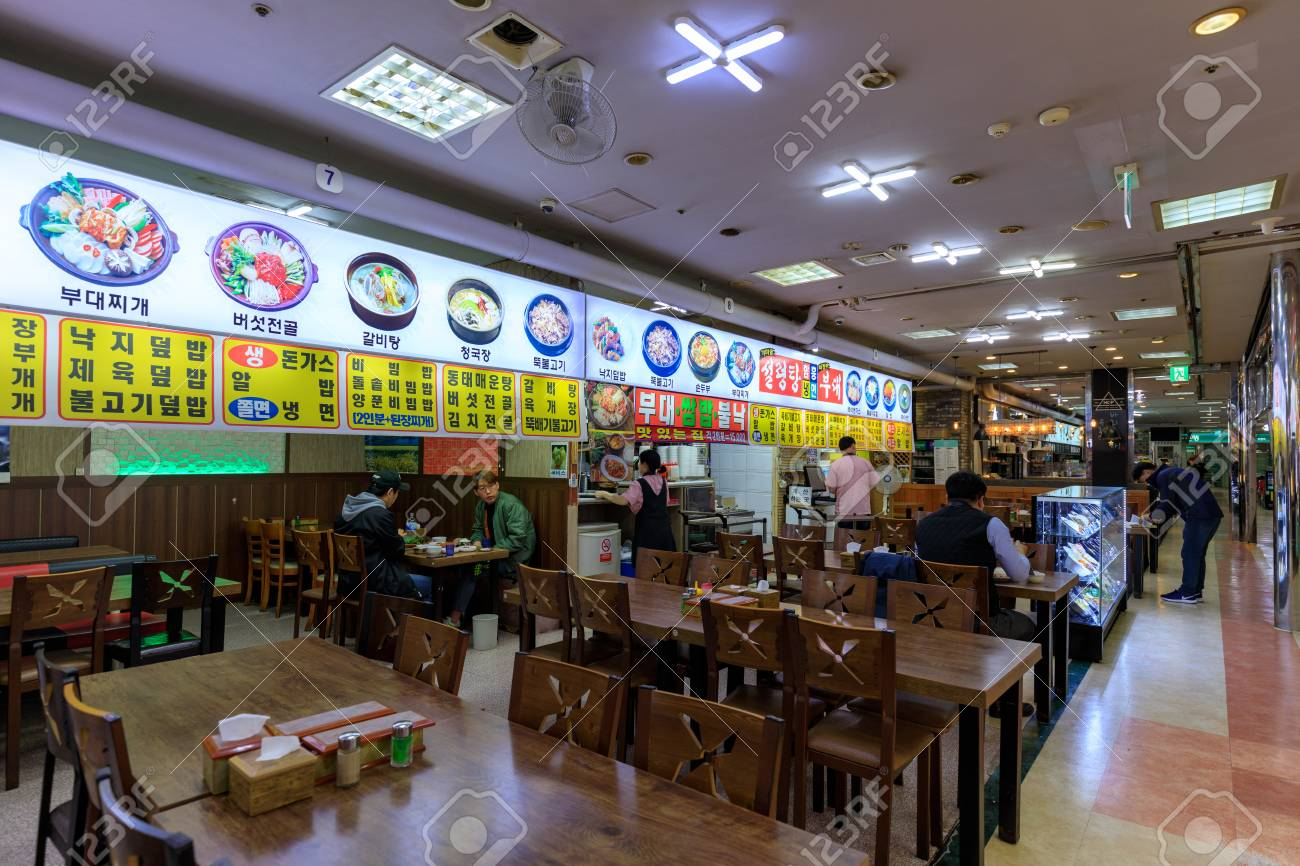 Incheon South Korea April 7 2018 Korean Restaurant View Stock Photo Picture And Royalty Free Image Image 99673231