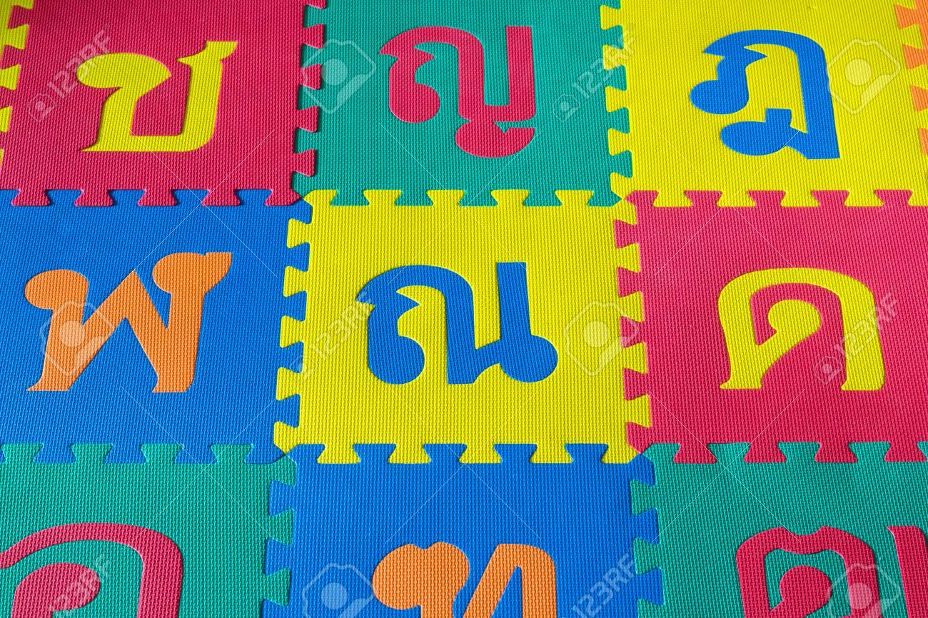 Soft Foam Eva Floor Mat Jigsaw Tiles Alphabet Kids Babies Puzzle