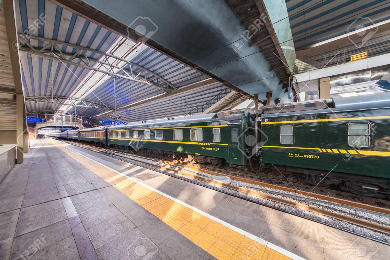 Beijing Railway west station platform construction landscape